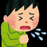 virus_seki